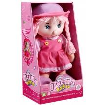 Пееща парцалена кукла