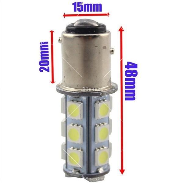 Крушки за автомобил (1157) CAR LED25 3