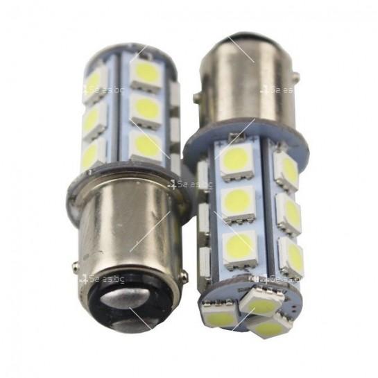 Крушки за автомобил (1157) CAR LED25