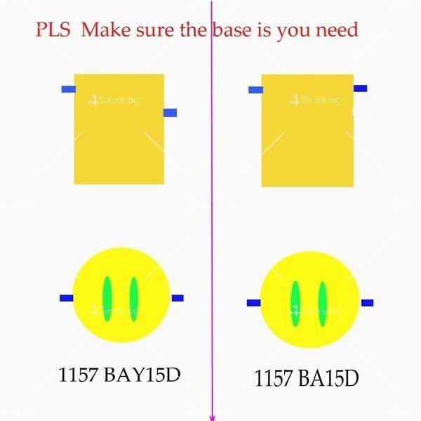 Крушки за автомобил (1157) CAR LED25 5