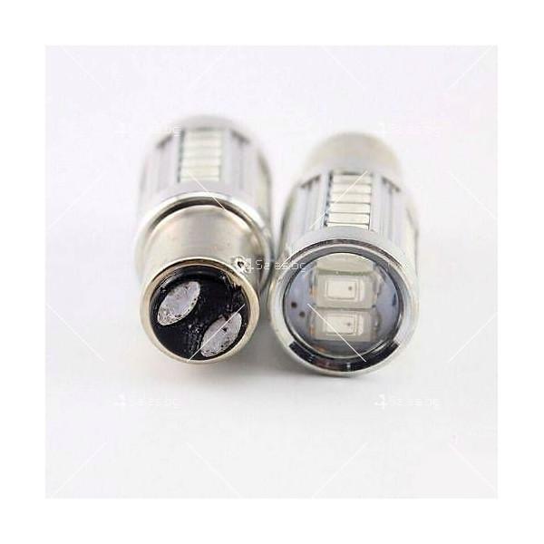 LED светлина за кола за заден ход и мигачи 1157 CAR LED29 3