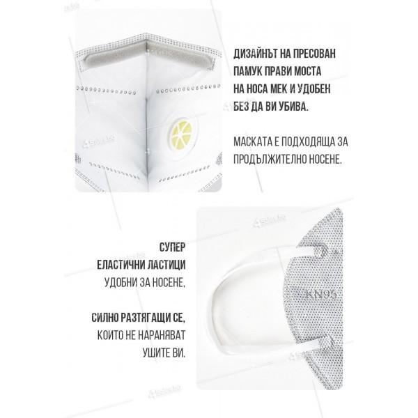 Защитна предпазна маска KN95 Респиратор за лице с активен въглен 7степенна защита 6