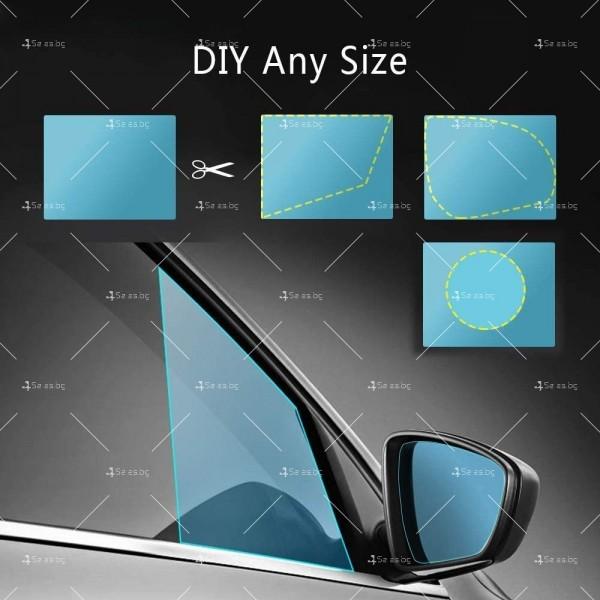 Защитно фолио за огледалата за обратно виждане и стъклата на автомобила FOLIO 12