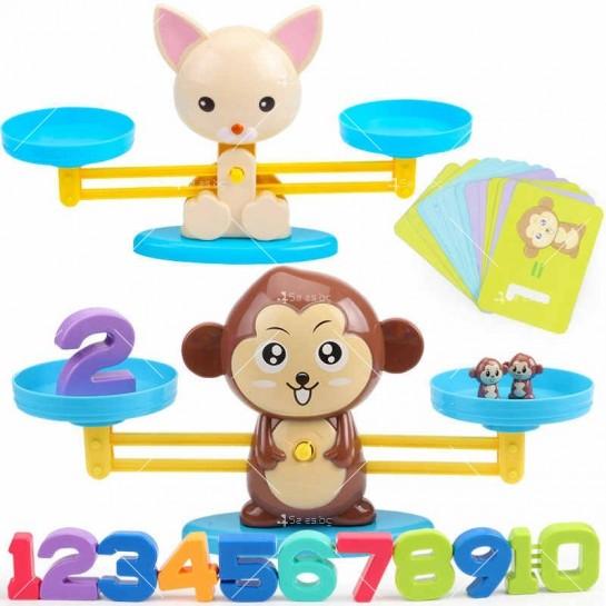 Образователна семейна игра Аз уча цифрите TV426