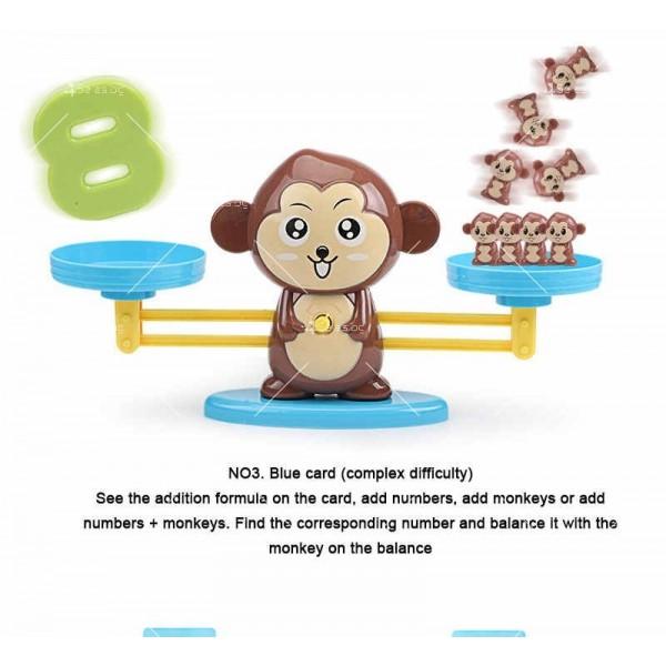 Образователна семейна игра Аз уча цифрите TV426 3