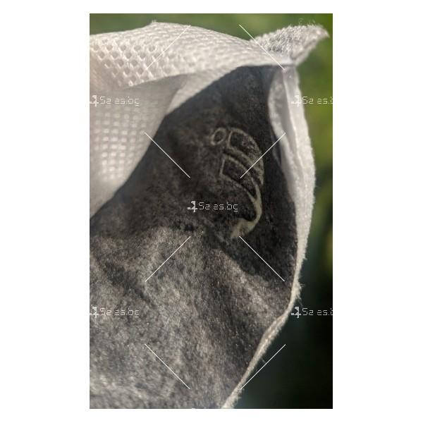 Защитна предпазна маска KN95 Респиратор за лице с активен въглен 7степенна защита 19