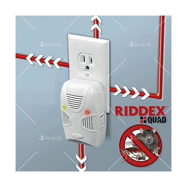 Ултразвуков уред за отблъскване на гризачи и насекоми Ridex Quad 2 в 1 TV456 8
