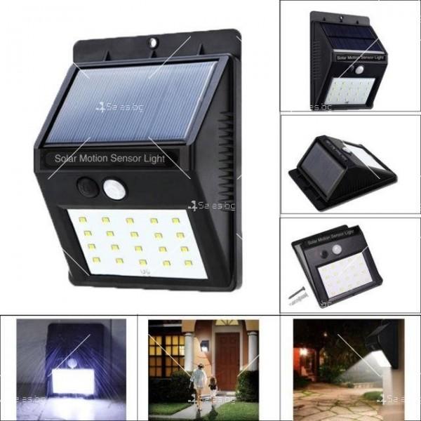 Соларно осветление за градина/двор с 20/25/30 LED светлини H LED2 1