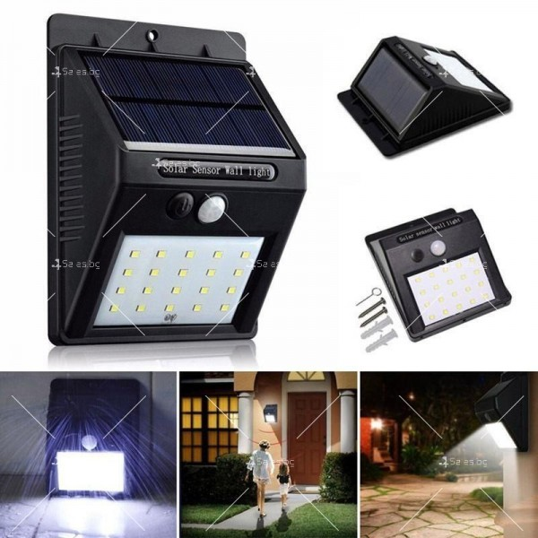 Соларно осветление за градина/двор с 20/25/30 LED светлини H LED2 2