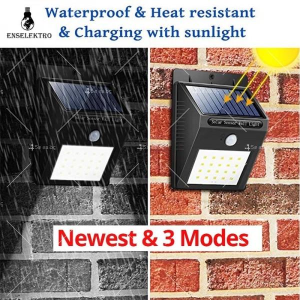 Соларно осветление за градина/двор с 20/25/30 LED светлини H LED2 9