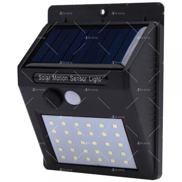 Соларно осветление за градина/двор с 20/25/30 LED светлини H LED2