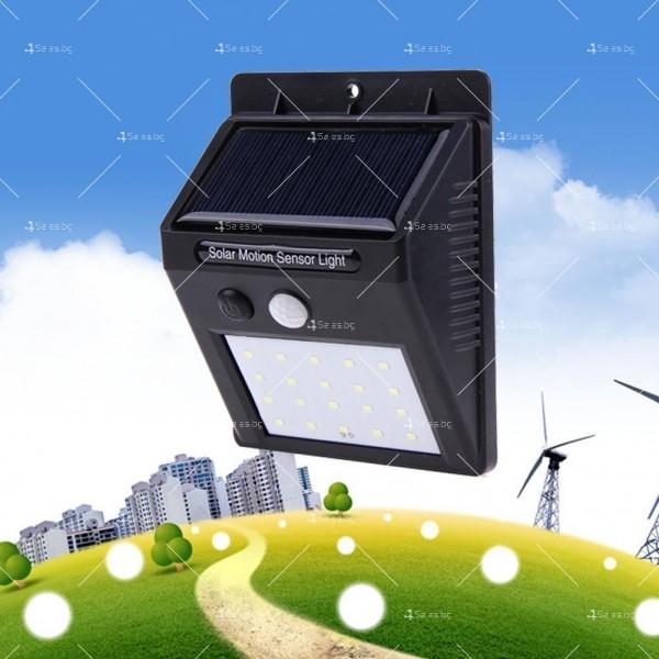 Соларно осветление за градина/двор с 20/25/30 LED светлини H LED2 11