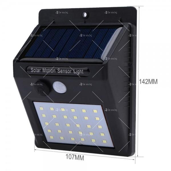 Соларно осветление за градина/двор с 20/25/30 LED светлини H LED2 12