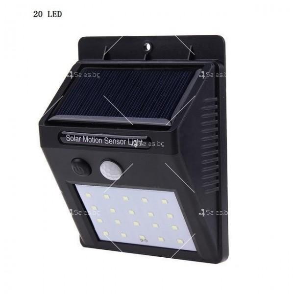Соларно осветление за градина/двор с 20/25/30 LED светлини H LED2 13