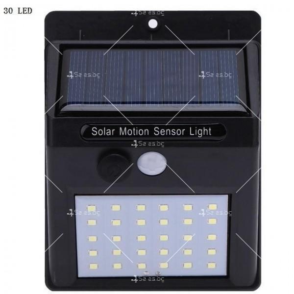 Соларно осветление за градина/двор с 20/25/30 LED светлини H LED2 14