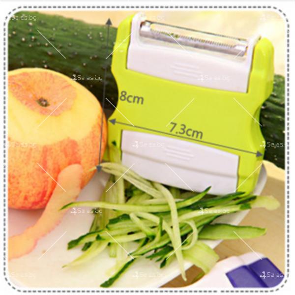 Сгъваем многофункционален нож за белене на плодове и зеленчуци, ренде TV39 3