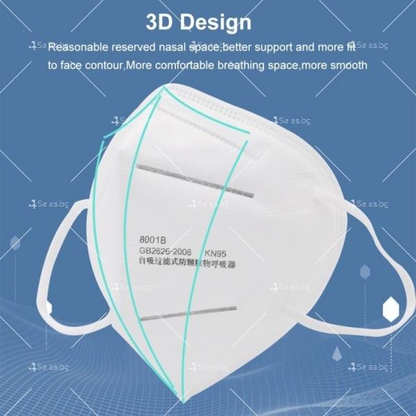 Защитна филтрираща маска за лице KN95 FFP2 5