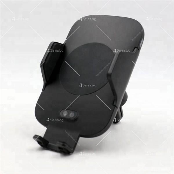 Безжично зарядно устройство със сензор Wireless Charger C9 3