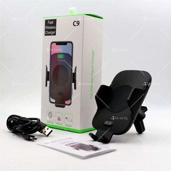 Безжично зарядно устройство със сензор Wireless Charger C9 7
