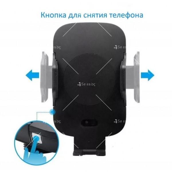 Безжично зарядно устройство със сензор Wireless Charger C9 10