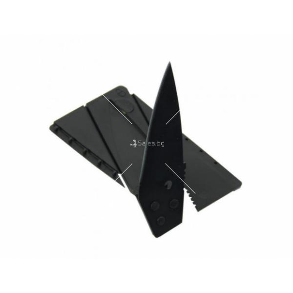 Сгъваем нож с формата на визитка TV484 3