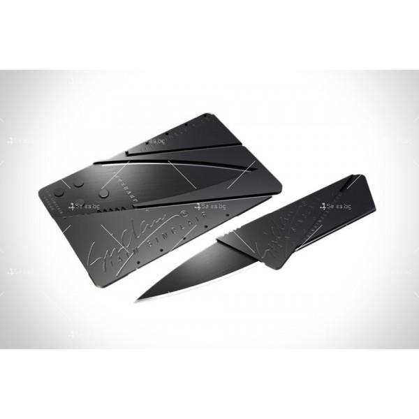 Сгъваем нож с формата на визитка TV484