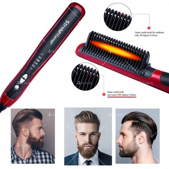 Електрическа четка за коса с турмалиново покритие за идеално изправяне