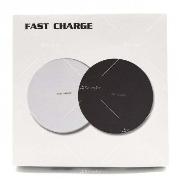 Безжично бързо зарядно - Fast Wireless Charger TV715B 7
