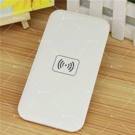 Иновативно wireless зарядно Сompatible TV724