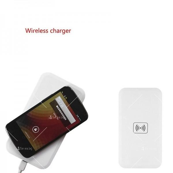 Иновативно wireless зарядно Сompatible TV724 2