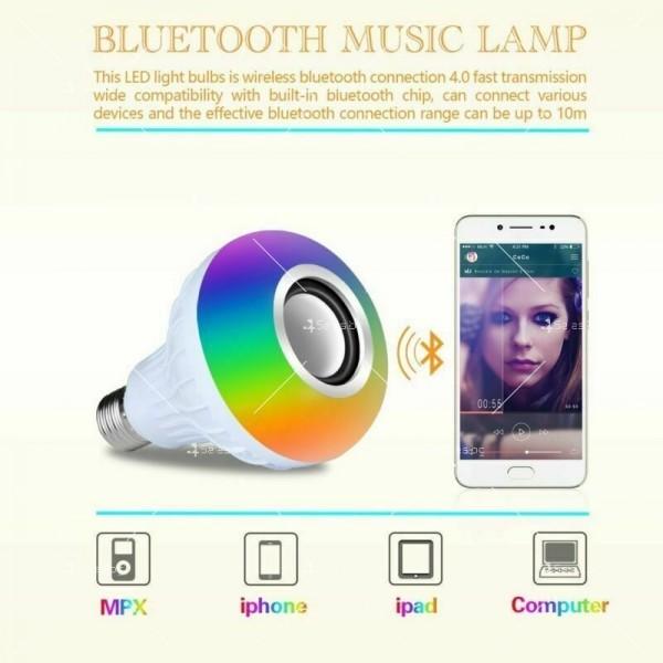 Музикална крушка със светодиодно осветление и дистанционно – 13 цвят TV483 11