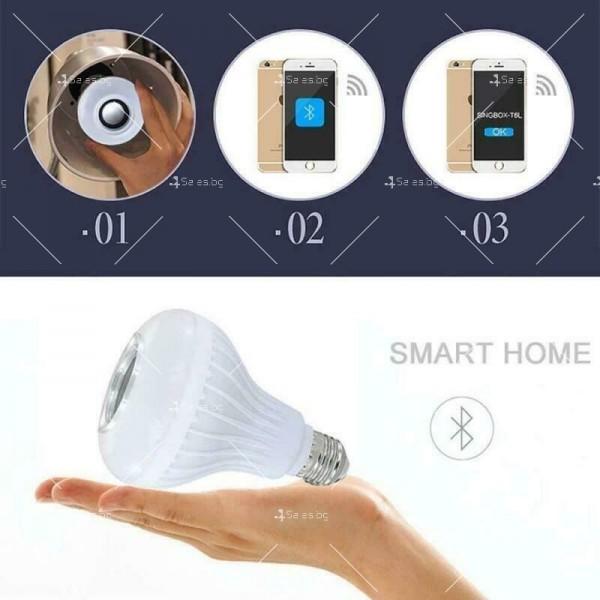 Музикална крушка със светодиодно осветление и дистанционно – 13 цвят TV483 12