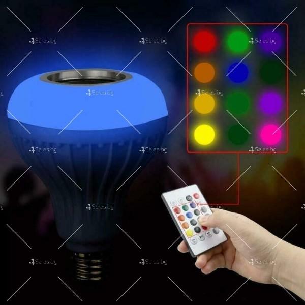 Музикална крушка със светодиодно осветление и дистанционно – 13 цвят TV483 13