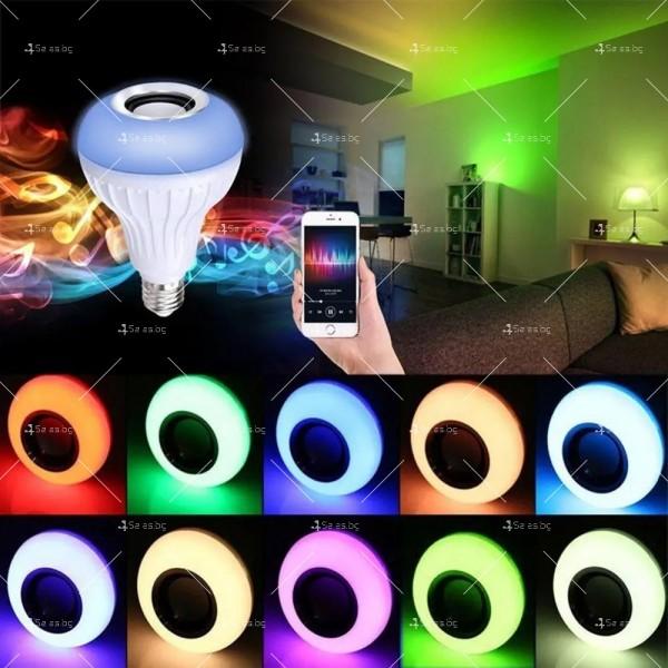 Музикална крушка със светодиодно осветление и дистанционно – 13 цвят TV483 2