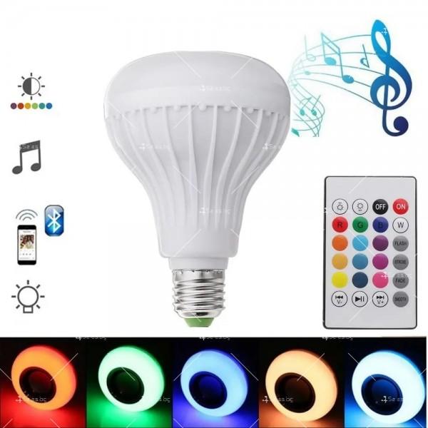 Музикална крушка със светодиодно осветление и дистанционно – 13 цвят TV483 3