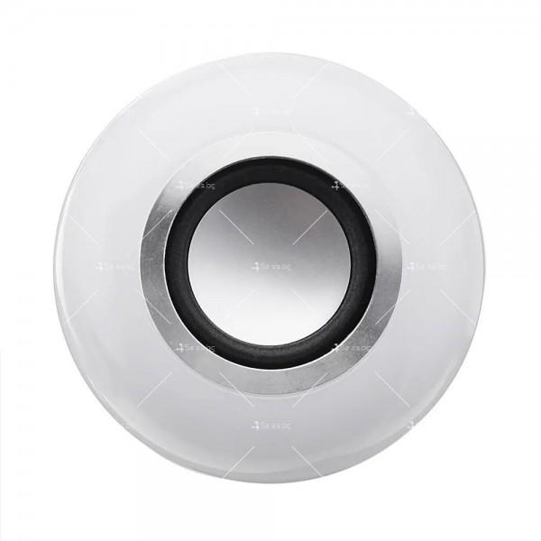 Музикална крушка със светодиодно осветление и дистанционно – 13 цвят TV483 9