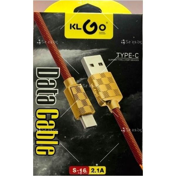 Микро USB червен кабел със златист накрайник KLGO S-16 CA10