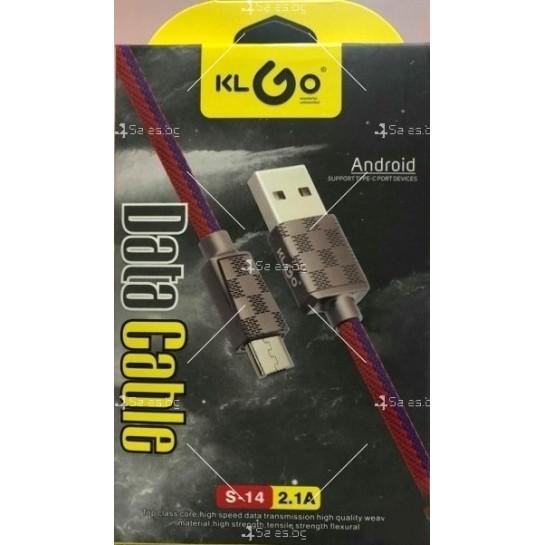 Микро USB кабел KLGO S-14