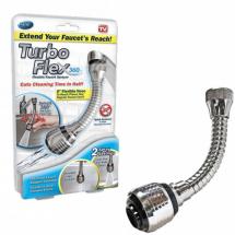 Накрайник за чешма с гъвкава структура Turbo Flex 360 TV461