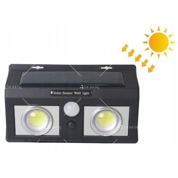 Соларна лампа с LED диоди и сензор за движение H LED7