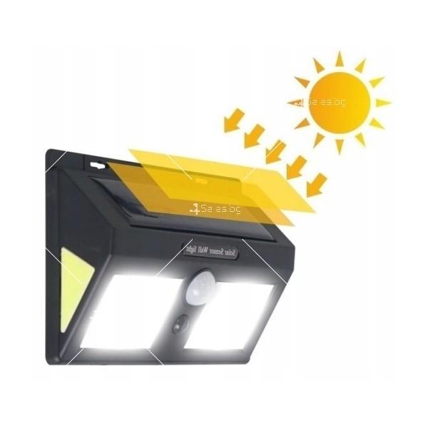 Соларна лампа с LED диоди и сензор за движение H LED7 5