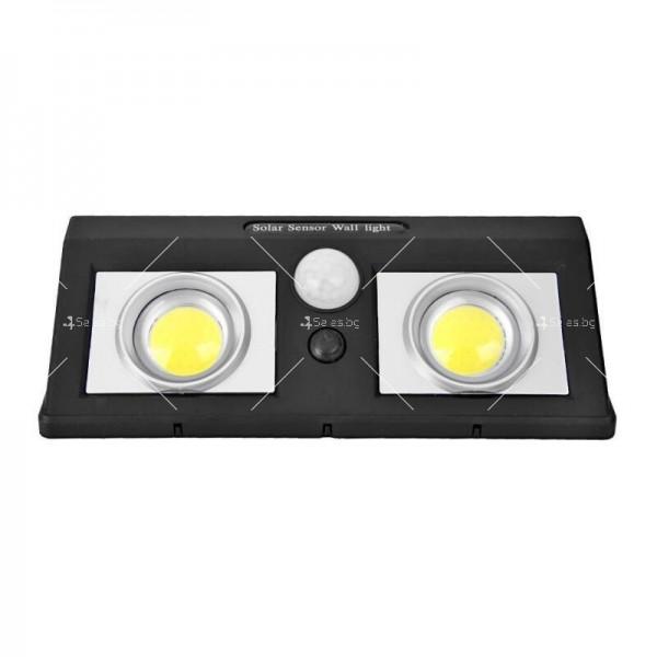 Соларна лампа с LED диоди и сензор за движение H LED7 6