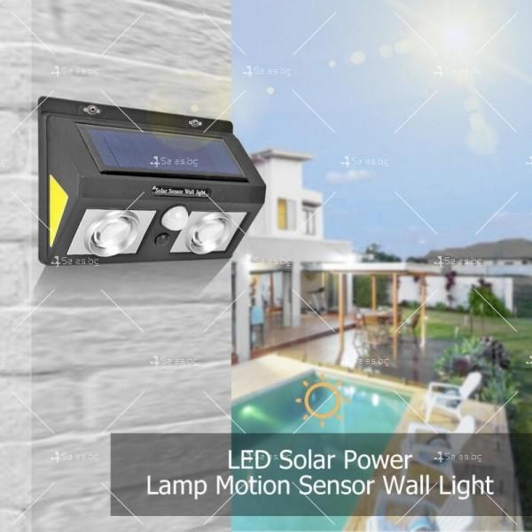 Соларна лампа с LED диоди и сензор за движение H LED7 7
