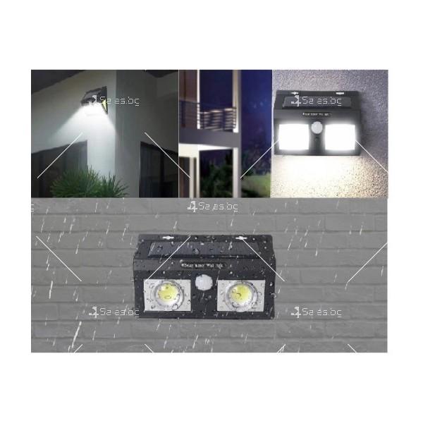 Соларна лампа с LED диоди и сензор за движение H LED7 8