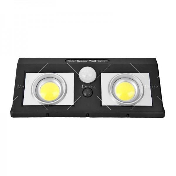 Соларна лампа с LED диоди и сензор за движение H LED7 11