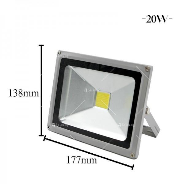 LED прожектор 20 W клас на защита IP65 2