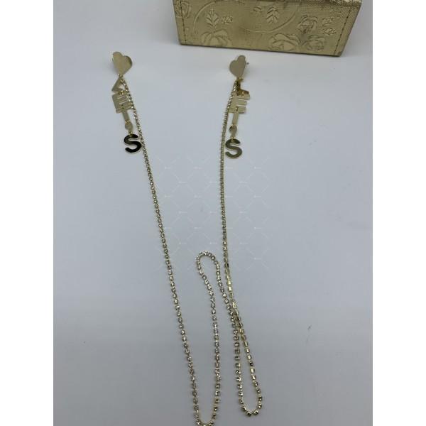 Модни дамски обеци със сърце текст и свързващ синджир в златисто А117 5
