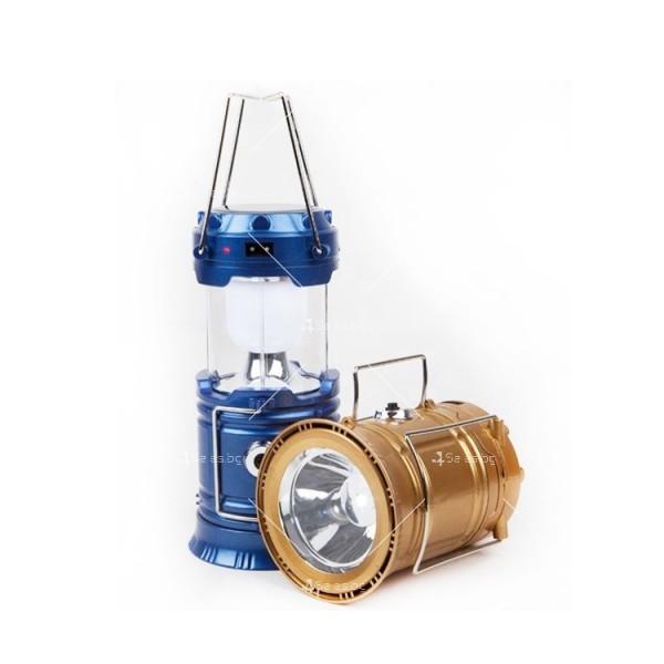Соларен светодиоден фенер за къмпинг CAMP LAMP 8 1