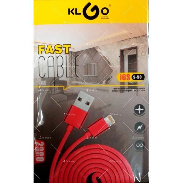 USB кабел за зареждане и пренос на данни KLGO S-50 CA7