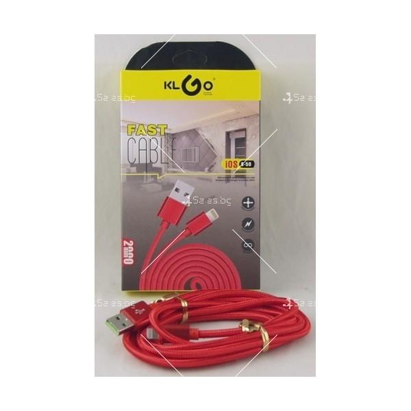 USB кабел за зареждане и пренос на данни KLGO S-50 CA7 2
